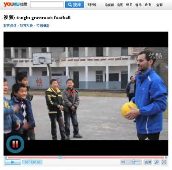 Trevor Lamb China video